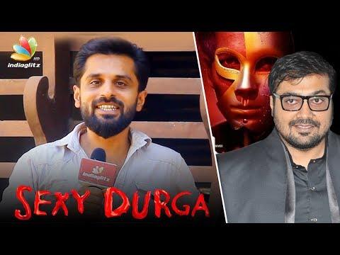 ടൈറ്റിൽ സൂചിപ്പിക്കുന്ന പോലെ ഒരു ചിത്രം അല്ല ഇത്  - Kannan Nair Interview | Sexy Durga
