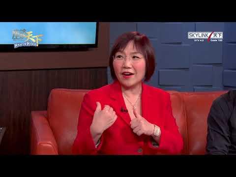 《座談天下》: 麥玲玲師傅專訪 Bay Area Forum: Fengshui Master Mak Ling Ling【天下衛視(三藩市) Sky Link TV 】