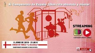 XI Campeonato de España 10km ruta absoluto y máster
