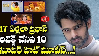 10 Super Hit Movies Which Were Rejected By Hero Prabhas In His 17 Year Career | Gossip Adda