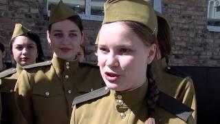 Смотр строя и песни г.Новошахтинск
