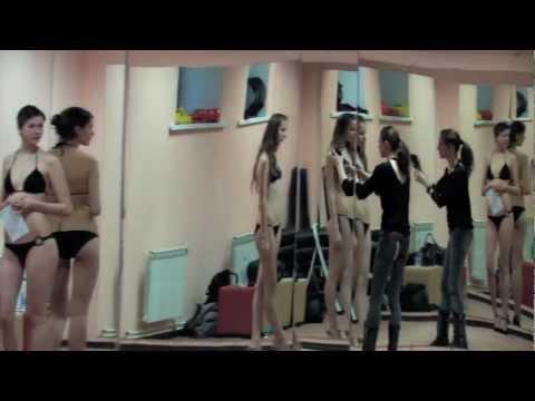 Biografilm 2012 – Girl Model