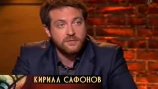 На ночь глядя Кирилл Сафонов 19 02 2015