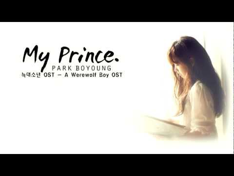 ENGTHAI SUB 나의 왕자님My Prince  박보영Park Boyoung A Werewolf Boy OST