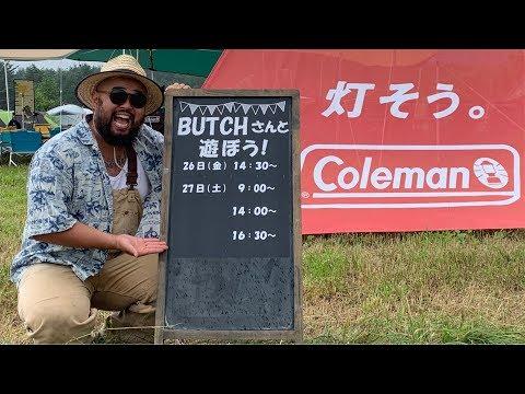 wbw-30「butchさんと遊ぼう!(前篇)」
