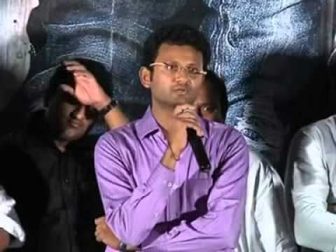 Ala Aithe Movie Audio Launch Video