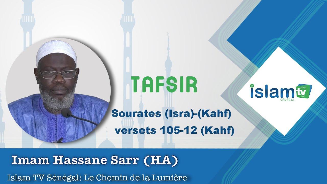 Tafsir du 28-08-18 sourates (Isra)-(Kahf) versets 105-12 Kahf par Imam Hassane Sarr(HA)
