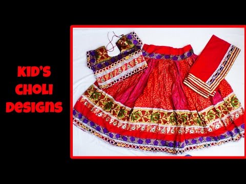Kid's Lehenga Choli Designs