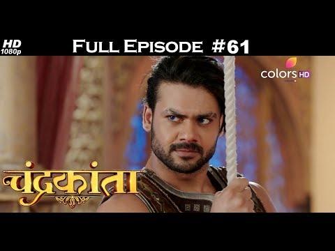 Chandrakanta - 21st January 2018 - चंद्रकांता - Full Episode