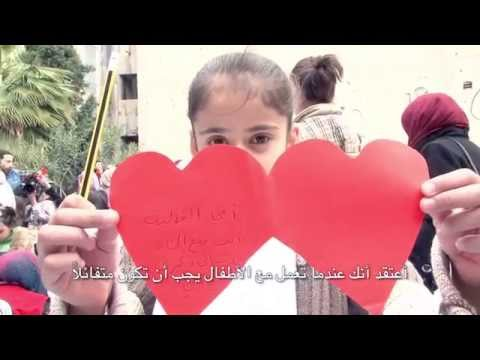 Syria Crisis – 4 Years On: Shielding children from the invisible consequences of conflict