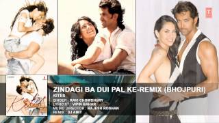 """Zindagi Do Pal Ki"" Bhojpuri Remix [Full Audio Song] Kites 