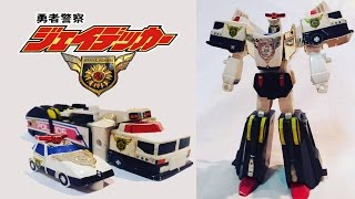 ジェイデッカー 勇者警察ジェイデッカー STD J-DECKER review by Robot Review World Brave Police J-Decker toy review - J-Decker STD Toy by Robot Review ...