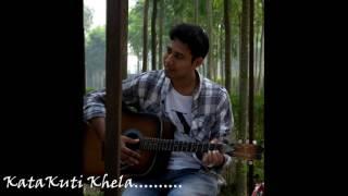 KaTaKuTi Khela (COVER) || Tanjil || Anupam Roy || Zulfiqar (2016)