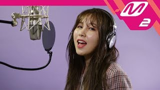 [Studio Live] 권진아(Kwon Jin-Ah) - Fly away