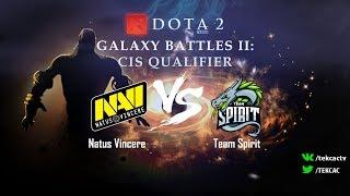 Video Natus Vincere vs Team Spirit | bo3 | Galaxy Battles II: CIS Qualifier by @Tekcac download MP3, 3GP, MP4, WEBM, AVI, FLV Desember 2017
