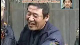 ぐっさんのトーキョー・ホッっ ゲスト斎藤暁さんが紹介するホッとする人...