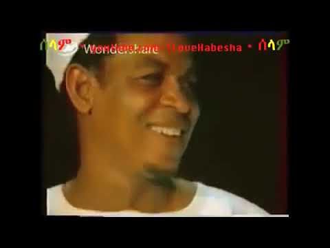 Amadou Hampate Ba: KOUMEN an Oral History of the Fulani/Pulaar [Complete Documentary]
