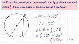 Задача 6 №27864 ЕГЭ по математике. Урок 106