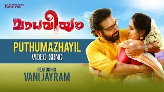 puthumazhayil-song---madhaveeyam-malayalam-movie