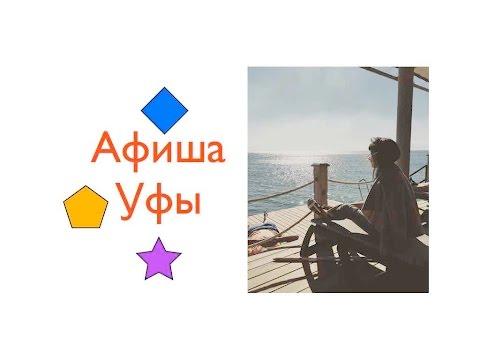 Скандал на Битве Танцев на ТНТ: Егор Дружинин покинул