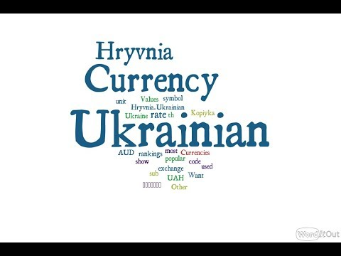 Ukrainian Currency - Hryvnia