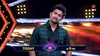 In front there is Crocodile festival.. Nani gets into serious mode  #BiggBossTelugu2 Tonight at 9 PM