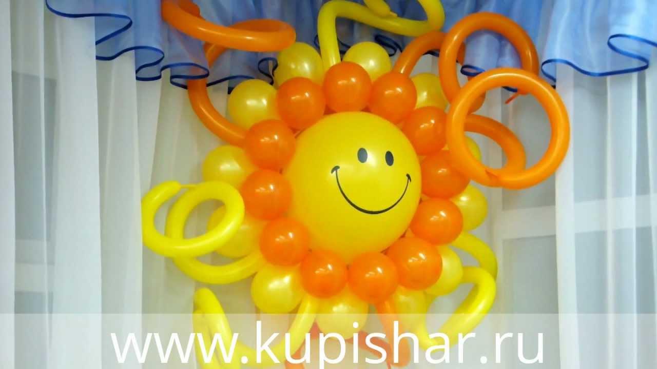 сделать солнце из шаров