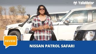 Nissan Patrol Safari 2019 Review - Falcon, Gazelle, Gazelle X? | YallaMotor.com
