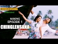 Making of Chinglensana Episode 1 Mp3