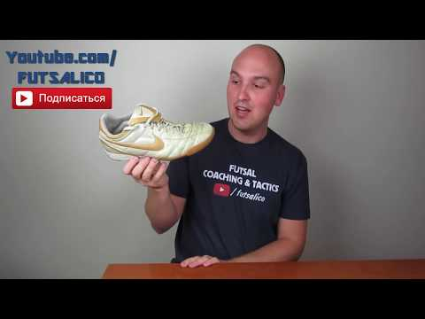 КАК ВЫБРАТЬ ОБУВЬ ДЛЯ ФУТЗАЛА   Обувь для мини-футбола Футзальная обувь буцы