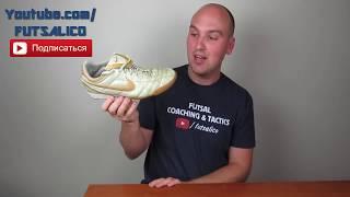 Обувь для ребенка до года: как определить размер, измерить и требования
