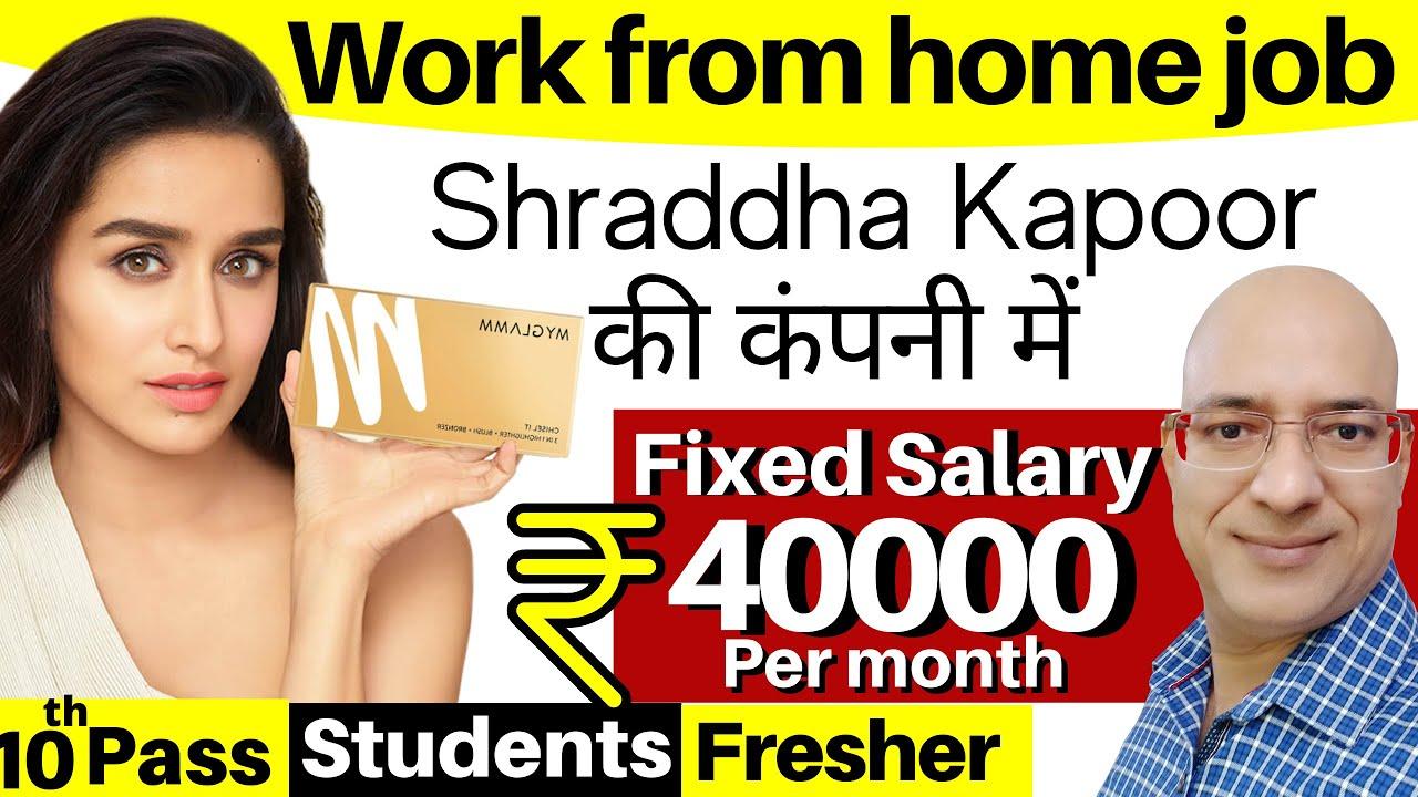Download Students-Freshers-Work from home job | Sanjeev Kumar Jindal | Freelance | Part time job | Free |