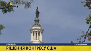 США посилять санкції проти РФ?>
