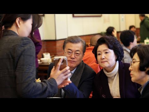 Download Youtube: Moon's Beijing breakfast highlights global growth of Chinese mobile payments