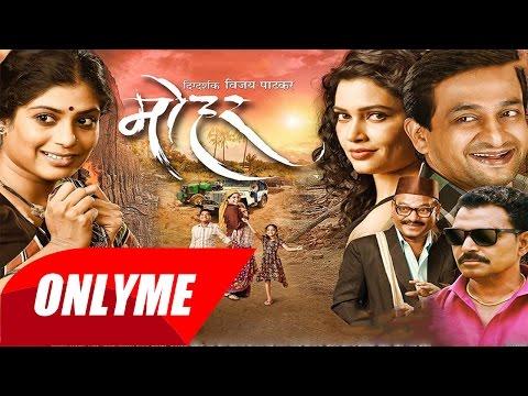 Mohar Movie Music Launch Uncut Event : Vijay Patkar , Sayaji Shinde , Prasad Oak