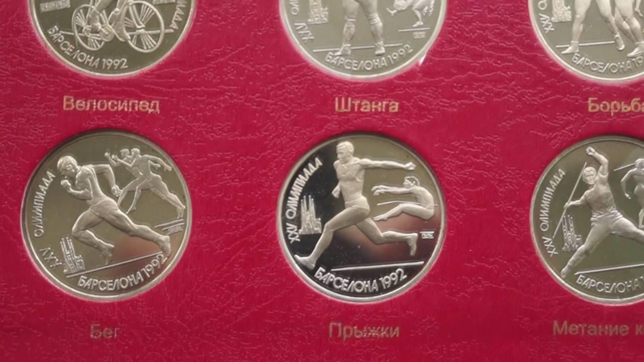 Купить полный набор юбилейных монет ссср (1965-1991), 68 штук, в. Полный набор юбилейных монет ссср (1965-1991), 68 штук, в альбоме.
