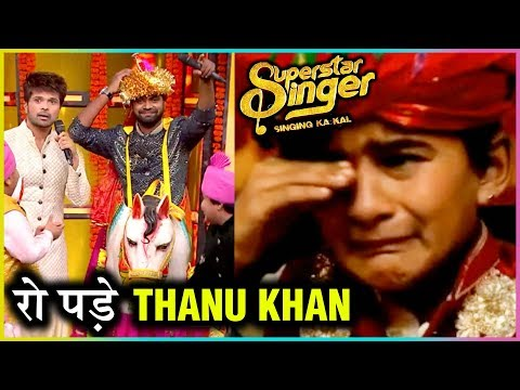Thanu Khan CRIES In Superstar Singer | Captains To Get Married, Fun Episode