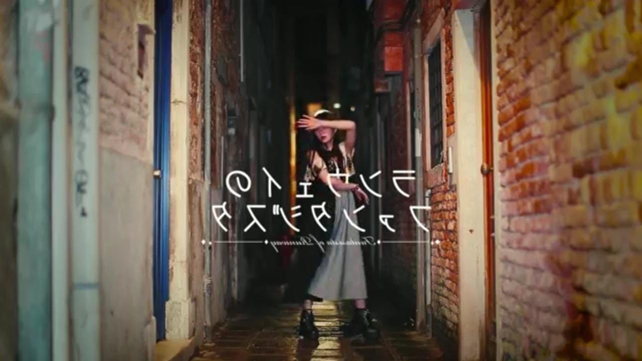 反転【ヴェネツィアで】ランウェイのファンタジスタ 踊ってみた【オリジナル振付】Miko Dance in Venice MIRROR