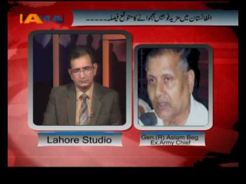 Naeem Sidhu with Gen (R) Mirza Aslam Beg - Part-II