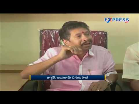 Industrialist Jayaram Chigurupati Inaugurates KBS branch in Mangalagiri - Express TV