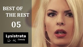 Αννίτα Πάνια - Χρυσό Κουφέτο - BEST OF THE REST 05