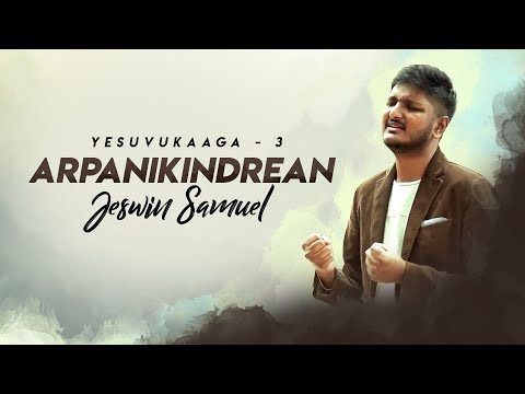 Arpanikindrean | Latest Tamil Christian Song | Jeswin Samuel