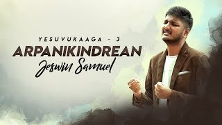 Arpanikindrean | I Give Myself Away | Tamil Christian Song | Jeswin Samuel