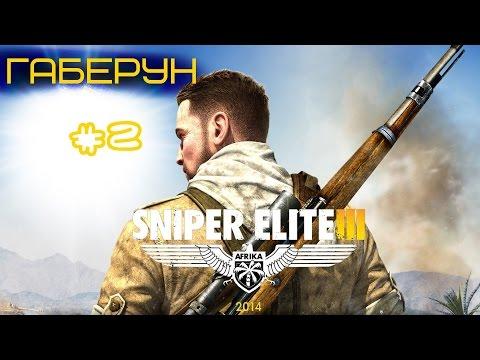 Лучшие фильмы про Снайперов смотреть онлайн бесплатно