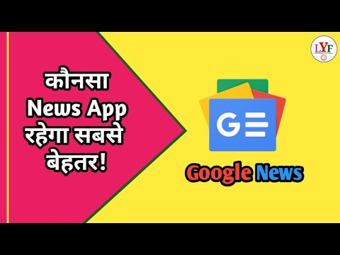 Google News|the Best News Android App|