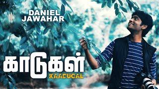 KAADUGAL | DANIEL JAWAHAR | NEW TAMIL CHRISTIAN SONG 2020
