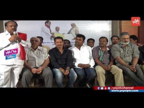 Telugu Film Directors Assocation Press Meet  | Industry Dr K Vishwanadh | YOYO Cine Talkies