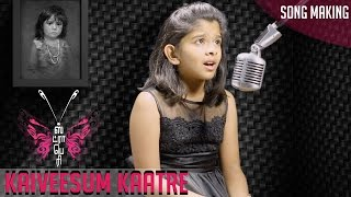 strawberry-kaiveesum-kaatre-making-uthara-unnikrishnan