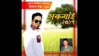 XORUMAI 2017 I Priyaan Dutta I New Bihu Song I New Assamese Song