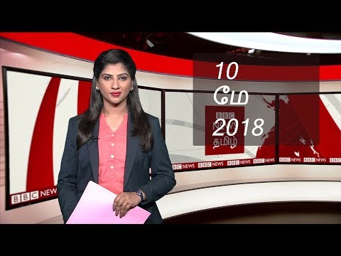 BBC Tamil TV News – Iraq elections all you need to know- with Saranya